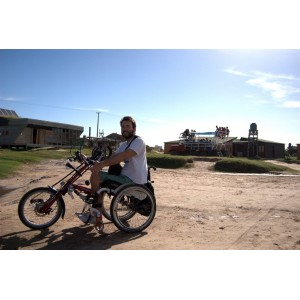 Велопривод City Max